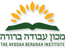 The Avodah Berurah Institute